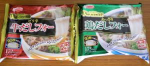 [H27.06.11]Pho・ccori気分-あっさり鶏だしフォー/ピリ辛牛だしフォー