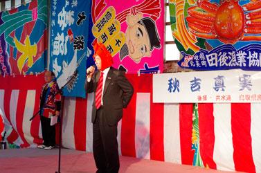 [H26.11.15]田後港-大漁感謝祭-岩美町長