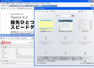Opera 9.2