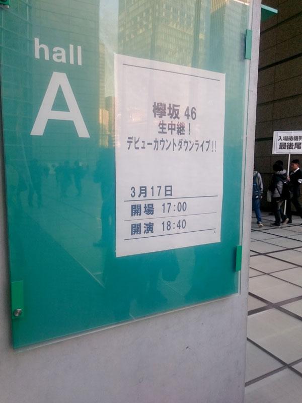 [H28.03.27]-欅坂46-生中継!デビューカウントダウンライブ!!-入口