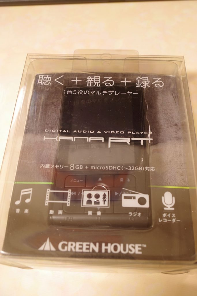 GREEN HOUSE GH-KANART8 外箱 表