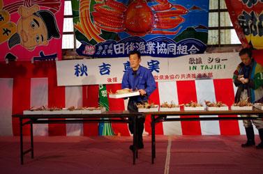 [H26.11.15]田後港-大漁感謝祭-競り