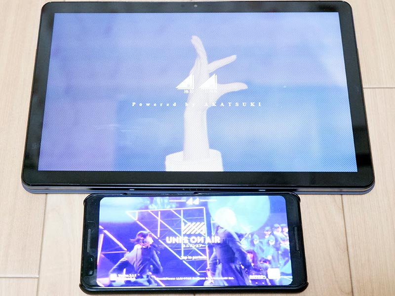 Lenovo IdeaPad Duet Chromebook Andoid アプリ動作画面(ユニゾンエアー)