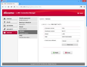 [H26.07.14]L-09C アップデート前バージョン情報 V10c