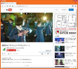 [H28.05.05] Opera 37 動画ポップアウト YouTube