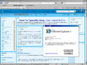 [H21.4.26] Windows XP の IE8 で表示したWindows Live Spaces