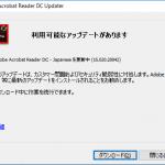 Adobe Acrobat Reader のアップデートで Chrome 拡張機能追加
