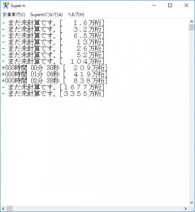 ConoHa for Windows CPU-Z