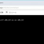 CentOS 7.5 (1804) がリリースされたのでアップデートしてみた
