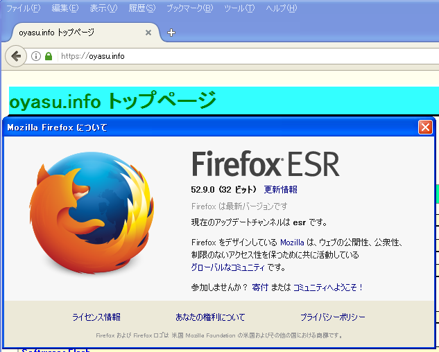 oyasu.info Windows XP Firefox ESR 52.9.0
