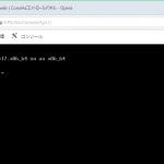 CentOS 7.6 (1810) がリリースされたのでアップデートしてみた