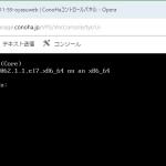 CentOS 7.7 (1908) がリリースされたのでアップデートしてみた