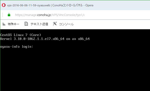 CentOS 7.7 Kernel 3.10.0-1062.1.1