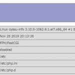 PHP 7.4 に更新しました。