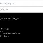 ウェブサーバーを ConoHa 100GB プラン CentOS 8.1 にマイグレーションしました
