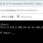 "<span class=""title"">CentOS 8.2 (2004) がリリースされたのでアップデートしてみた</span>"