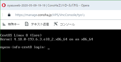 CentOS 8.2 Kernel 4.18.0-193.6.3