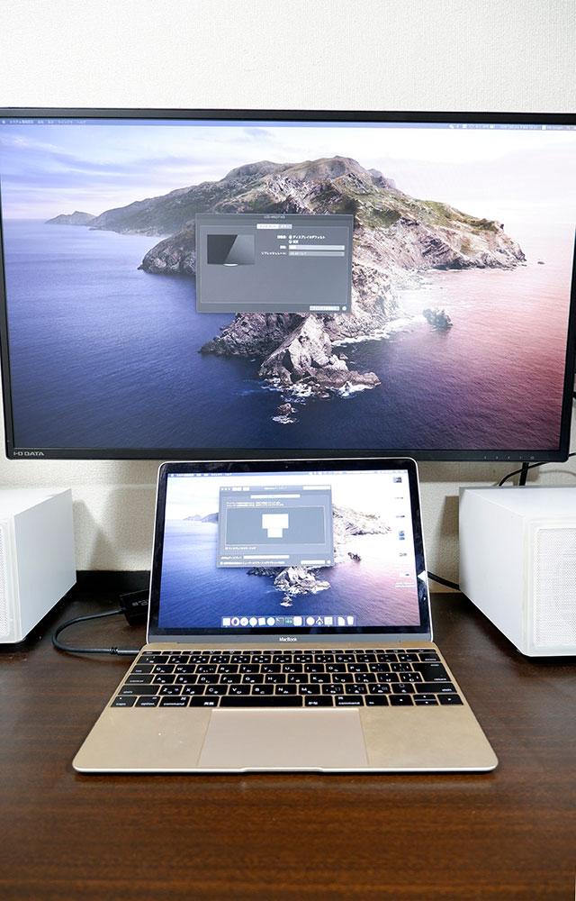 AD-CDPPDBK-Macbook