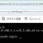 "<span class=""title"">CentOS 8.3 (2011) がリリースされたのでアップデートしてみた</span>"
