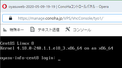 CentOS 8.3 Kernel 4.18.0-240.1.1
