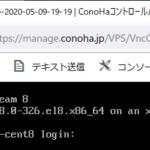 """<span class=""""title"""">CentOS 8.x から Stream 8 に切り替えてみた</span>"""