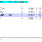 様々な IME の「令和」対応状況について調べてみた(Google 日本語入力 / Gboard / Microsoft IME / ATOK / Apple)