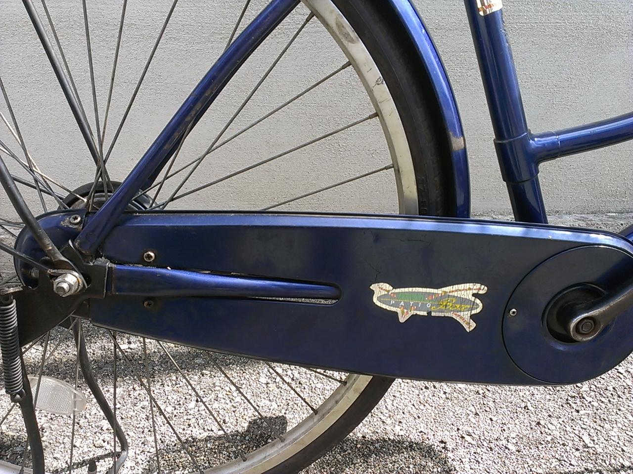 [H27.03.06]自転車のチェーンカバー
