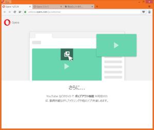 [H28.05.05] Opera 37 動画ポップアウト紹介