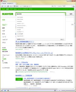 [H25.11.25] NAVER検索