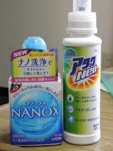 アタックNEOとNANOX