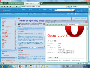 [H21.8.30] Opera 10 RC版 on Windows 7