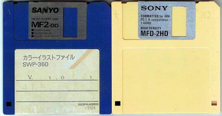 今では全く見かけなくなった2DD(SANYO)のフロッピーと、まだ売られていそうなSONYの2HDフロッピー