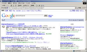 [H26.04.30]IE5.5表示例 Google検索