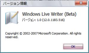 Windows Live Writer (Beta) 12.0.1183.516 バージョン情報