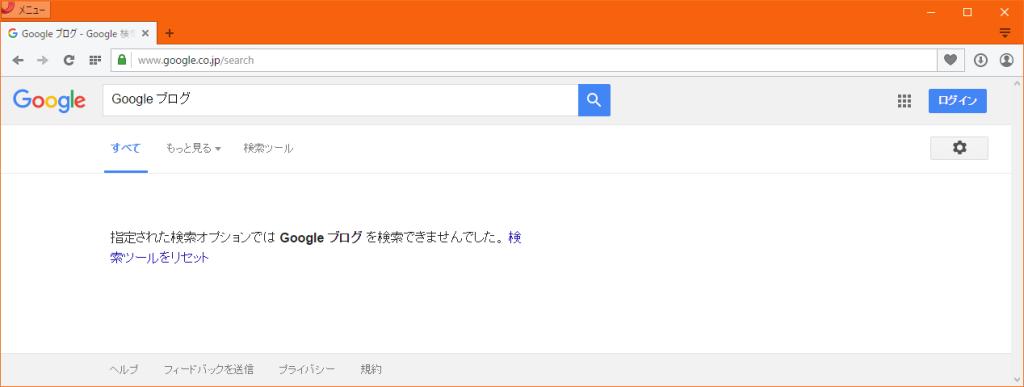 [H28.03.16] 指定された検索オプションでは○○を検索できませんでした。