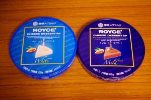 [H27.02.26]ROYCE'チーズデザート6P