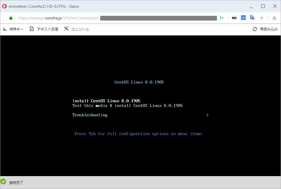 CentOS 8.0.1905 ISO 起動直後