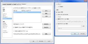 [H27.09.02] Opera 12 ソースビューアの変更