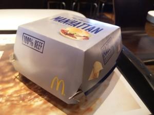 BigAmerica2マンハッタンバーガーの箱