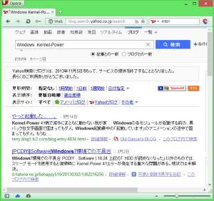 [H25.10.02]Yahoo!検索(ブログ)終了のお知らせ