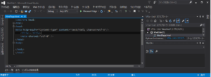 [H28.05.24] Visual Studio 2015 HTML エディター
