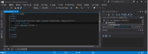 [H28.05.24] Visual Studio 2015 HTML エディター