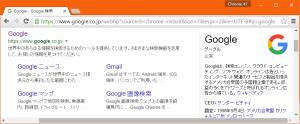 [H27.12.02] Chrome 47 デフォルトのフォント MS Pゴシック