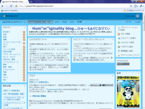 [20.12.17]新しくなったWindows Live Spaces (Google Chrome)
