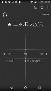[H28.08.13] SO-02G Android 6.0 ワイドFM対応
