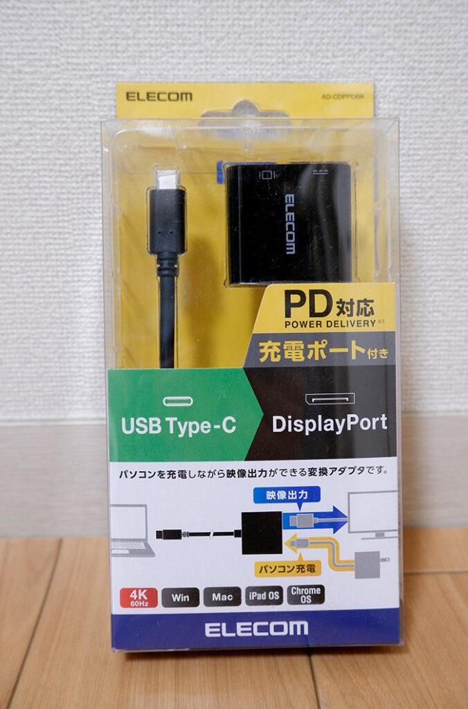 AD-CDPPDBK パッケージ表