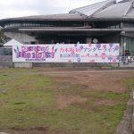 「乃木坂46 アンダーライブ全国ツアー2017 関東シリーズ 東京公演」に参加しました