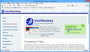 [H26.08.20]SeaMonkey
