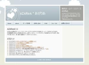 [H26.08.26]AZAReA