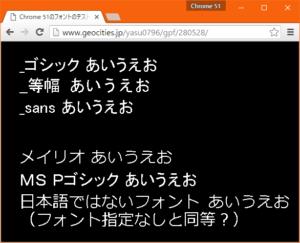 [H28.05.28] Chrome 51 Flash